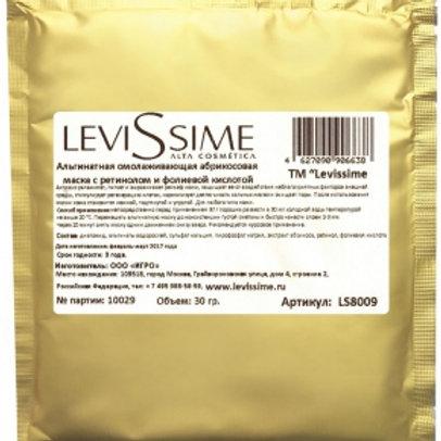 Альгинатная абрикосовая маска с ретинолом, 30 гр (LeviSsime, Испания)