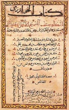 Al Khwarizmi's book of algebra 9th century