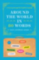 Around the World USA.jpg