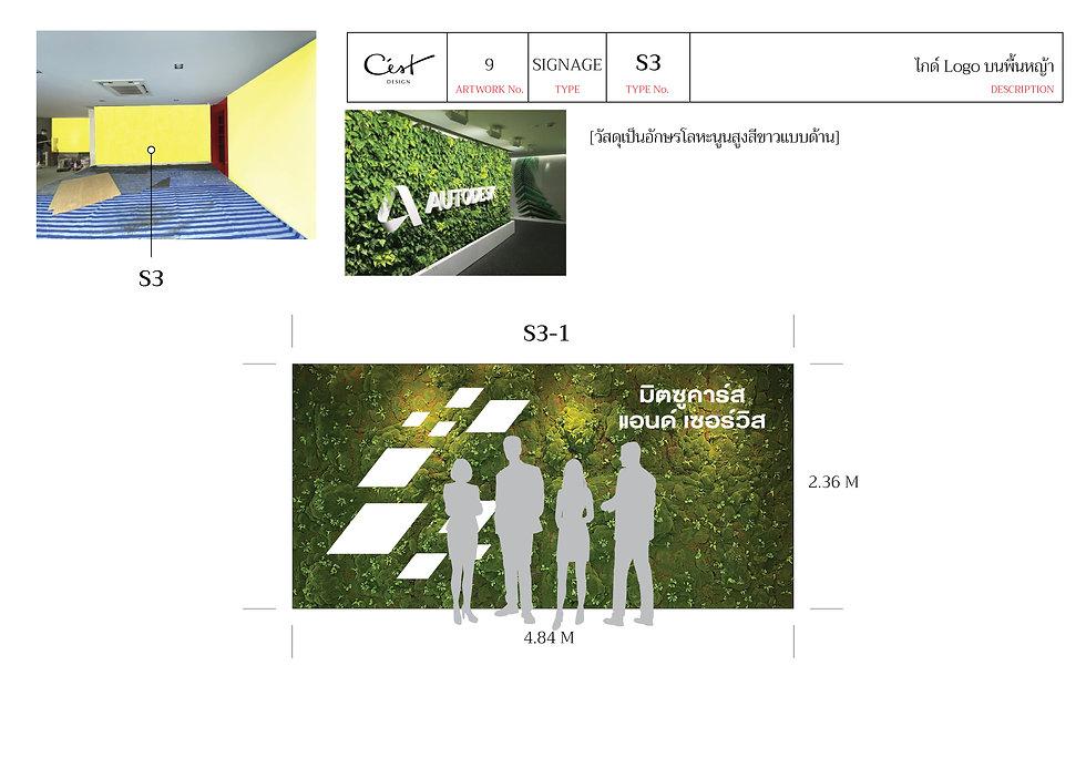 Site_Artboard_080321_7 copy.jpg