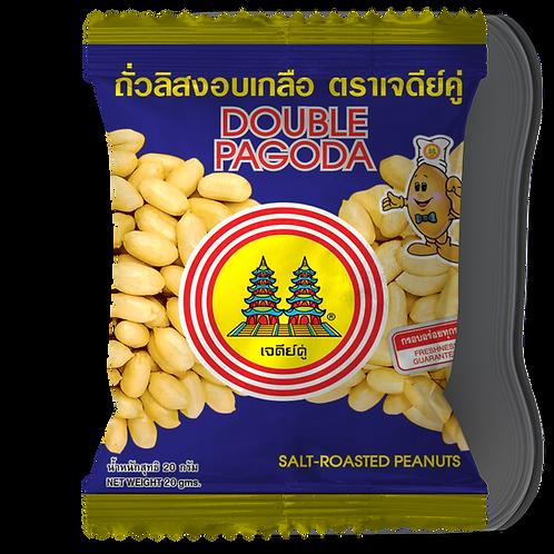 Double Pagoda salted roasted peanut 20 grams