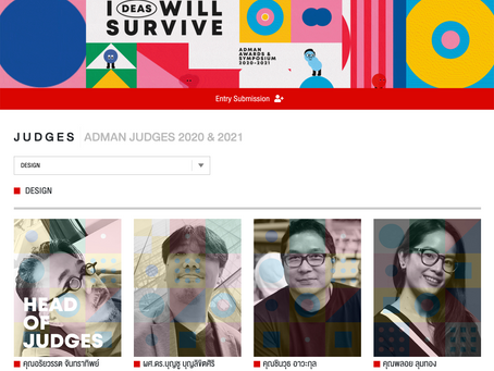 ADMAN Awards Design Judge 2020 & 2021