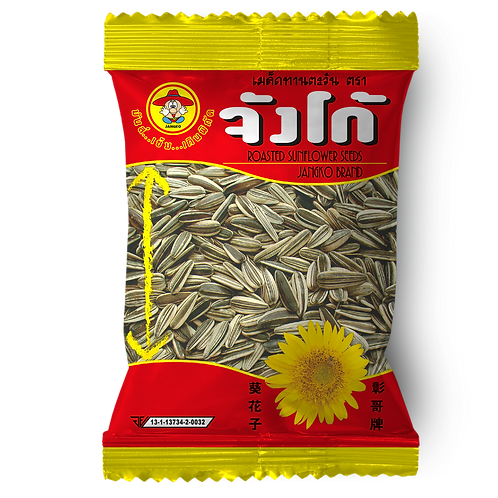 Jangko roasted sunflower seed with herbs 42 grams