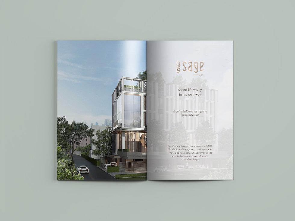 Magazine Mockup - Free Version.jpg
