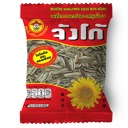 Jangko roasted sunflower seed with herbs 18 grams
