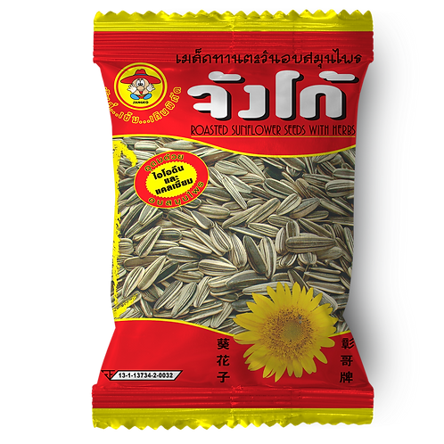 Jangko roasted sunflower seed with herbs 38 grams