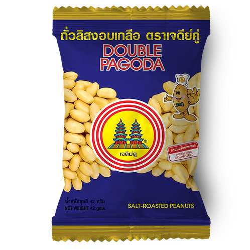 Double Pagoda salted roasted peanut 42 grams