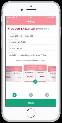 app-05.png