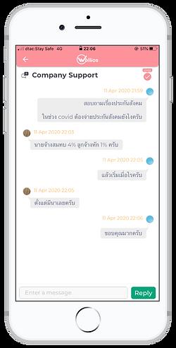 app-07.png