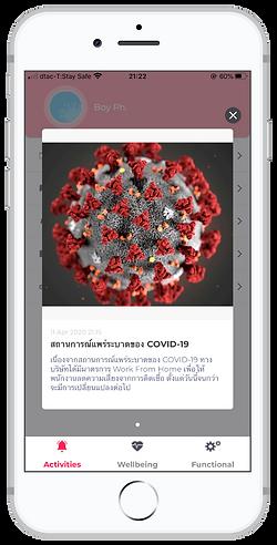 app-10.png