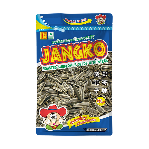 Jangko roasted sunflower seed with herbs 80 grams