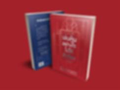 085-6x9-Front-Back-Paperback-COVERVAULT.