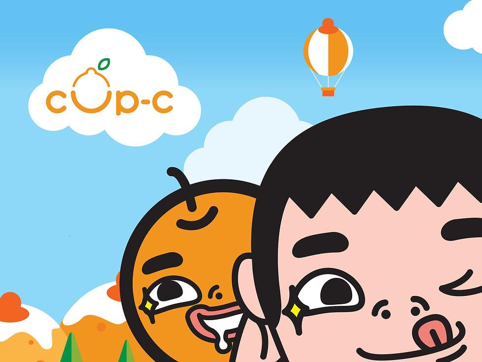 cupc-02.jpg