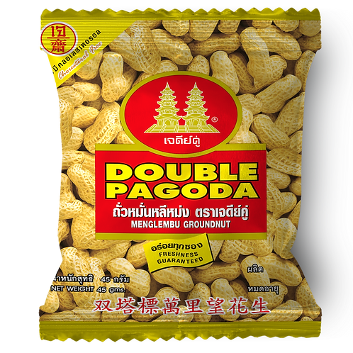 Double Pagoda roasted peanut in shell 45 grams