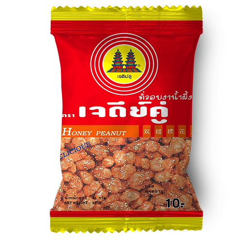 Double Pagoda candied peanut with sesame 45 grams