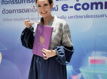 """Minisize Me"" received the SMEs Success Case to Global Award"