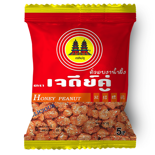 Double Pagoda candied peanut with sesame 22 grams