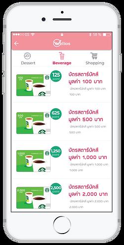 app-12.png