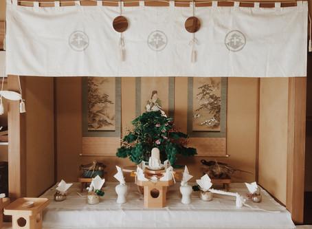 小笠原宗家に学ぶ和婚の源流
