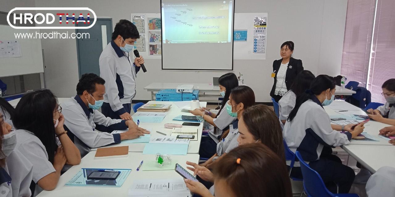 อบรม การบริหารแรงงานสไตล์ญี่ปุ่น-001
