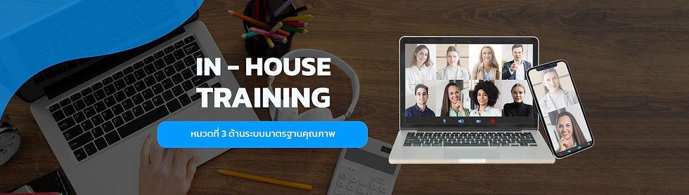 Inhouse-Training-3.jpg