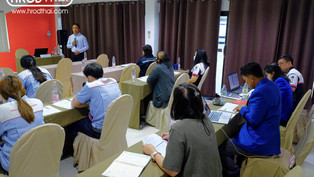 ISO 9001: 201 internal audit course