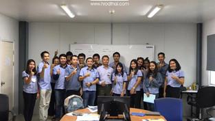 Training ISO 90012015, Chonburi Province