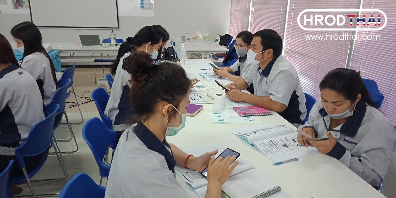 อบรม - การพัฒนาทักษะผู้จัดการให้เป็นโค้ชมืออาชีพ-1