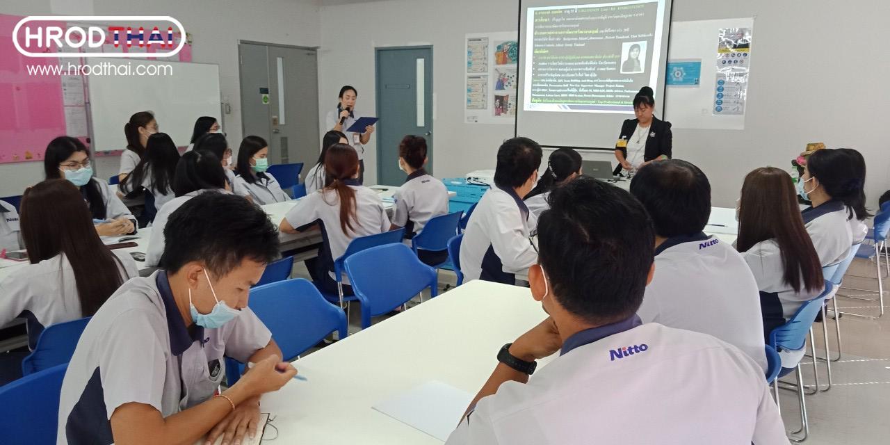 หลักสูตร การปรับ Mindset เพื่อเพิ่มประสิทธิภาพในการทำงาน - 03