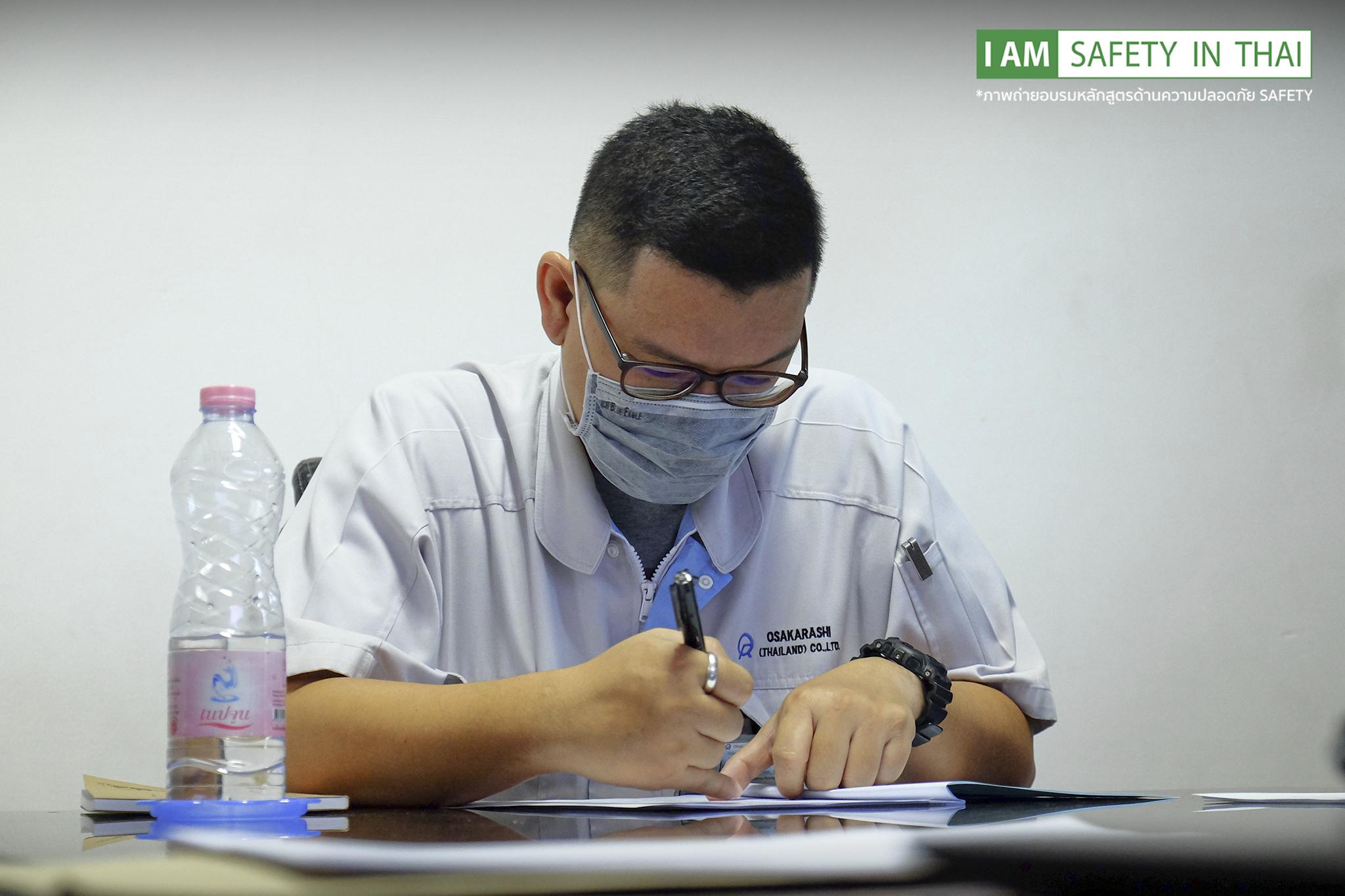 อบรม ข้อกำหนดและการประยุกต์ ISO 14001-20