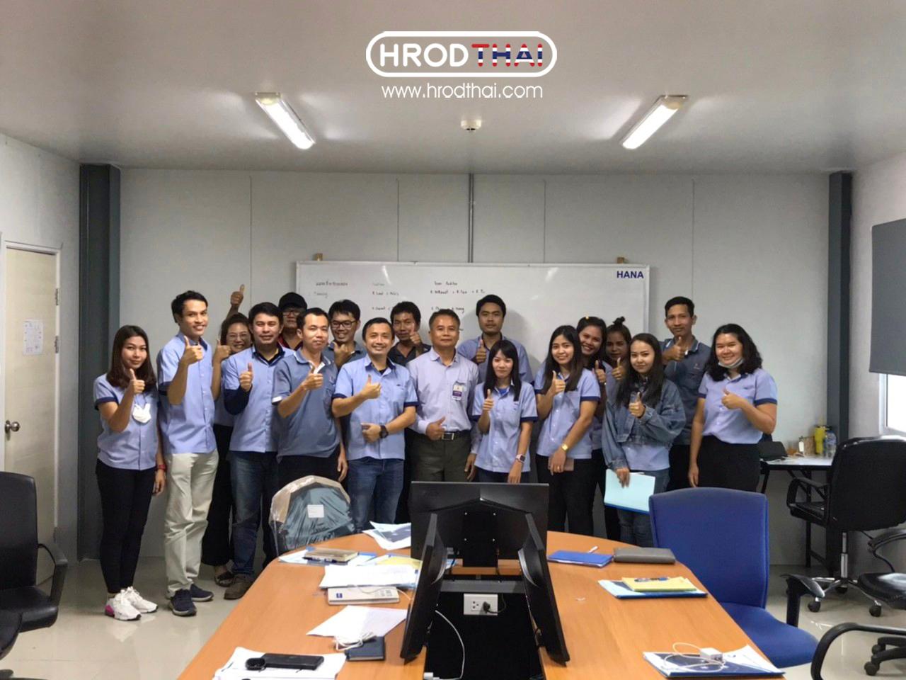 อบรม ISO 90012015 จ.ชลบุรี 09 16.10.63
