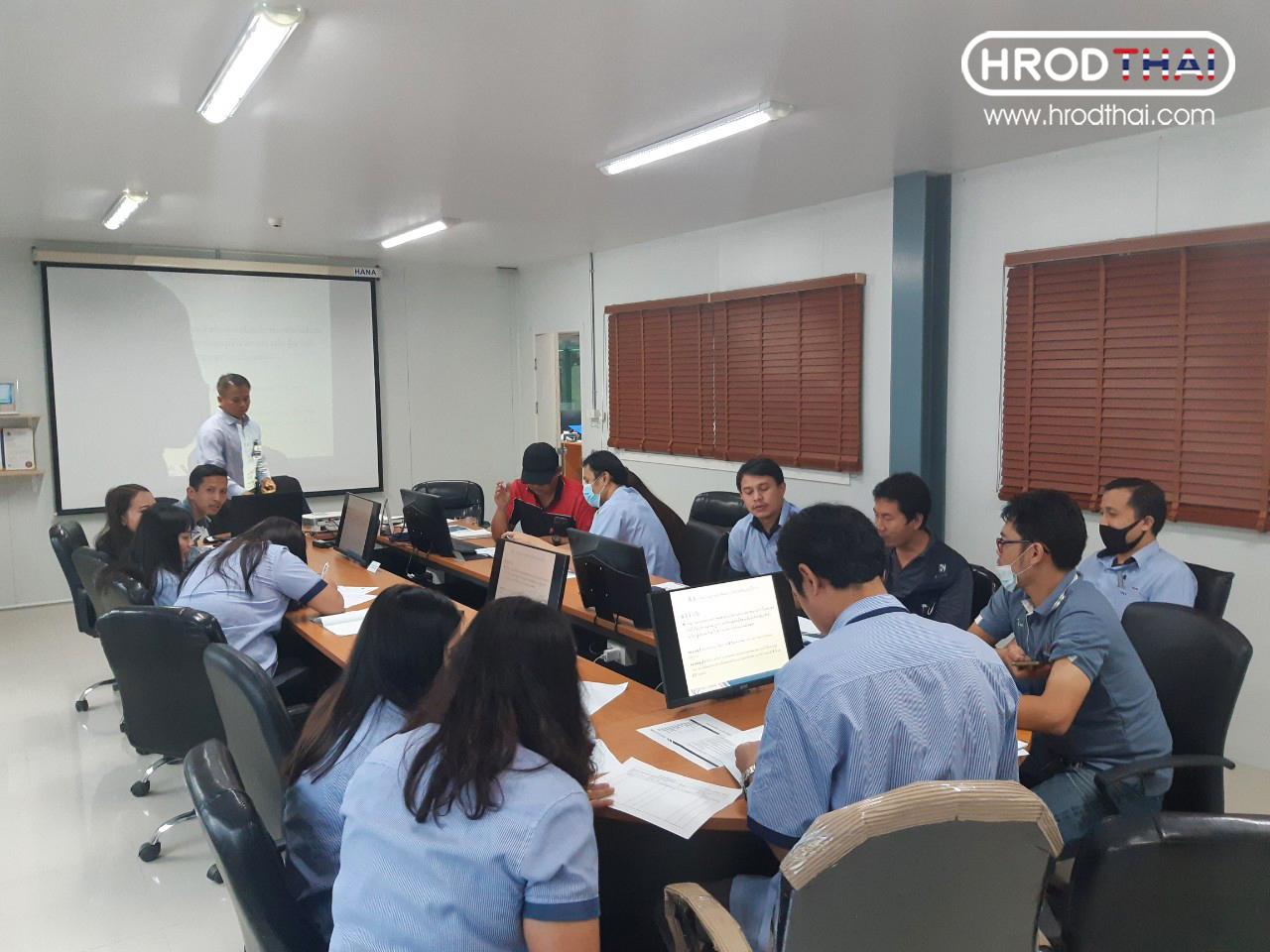 อบรม ISO 90012015 จ.ชลบุรี 07 16.10.63