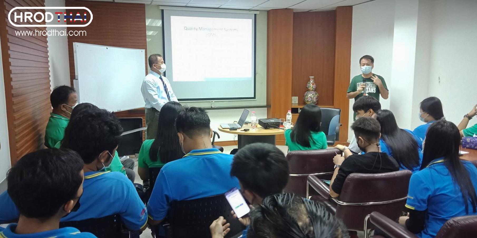 หลักสูตร เทคนิคการจัดทำ Job Description บนพื้นฐาน Competency และ KPIs-01