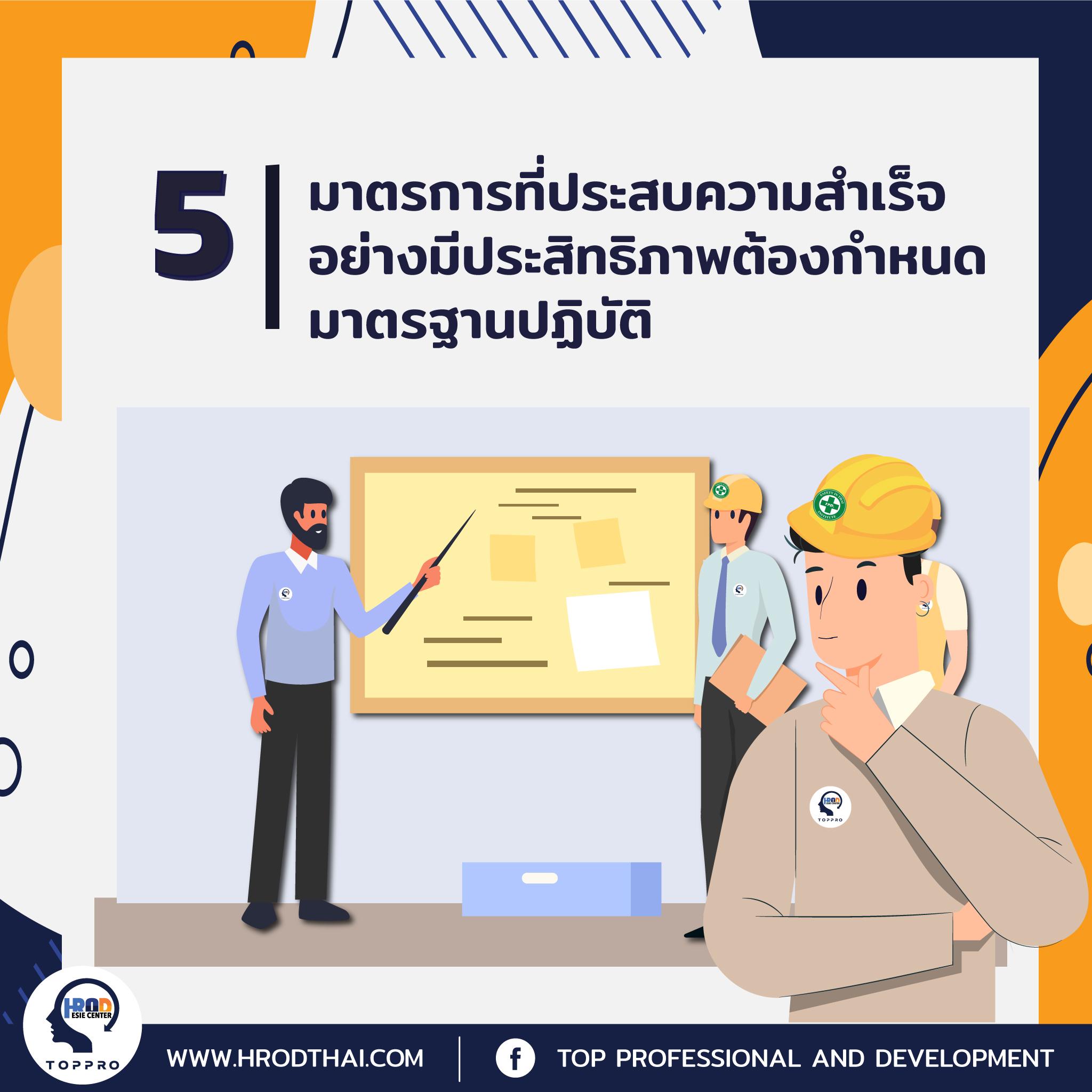 การป้องกันความผิดพลาด-แบบ-POKA-YOKE6