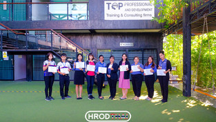 Administrative Management Course