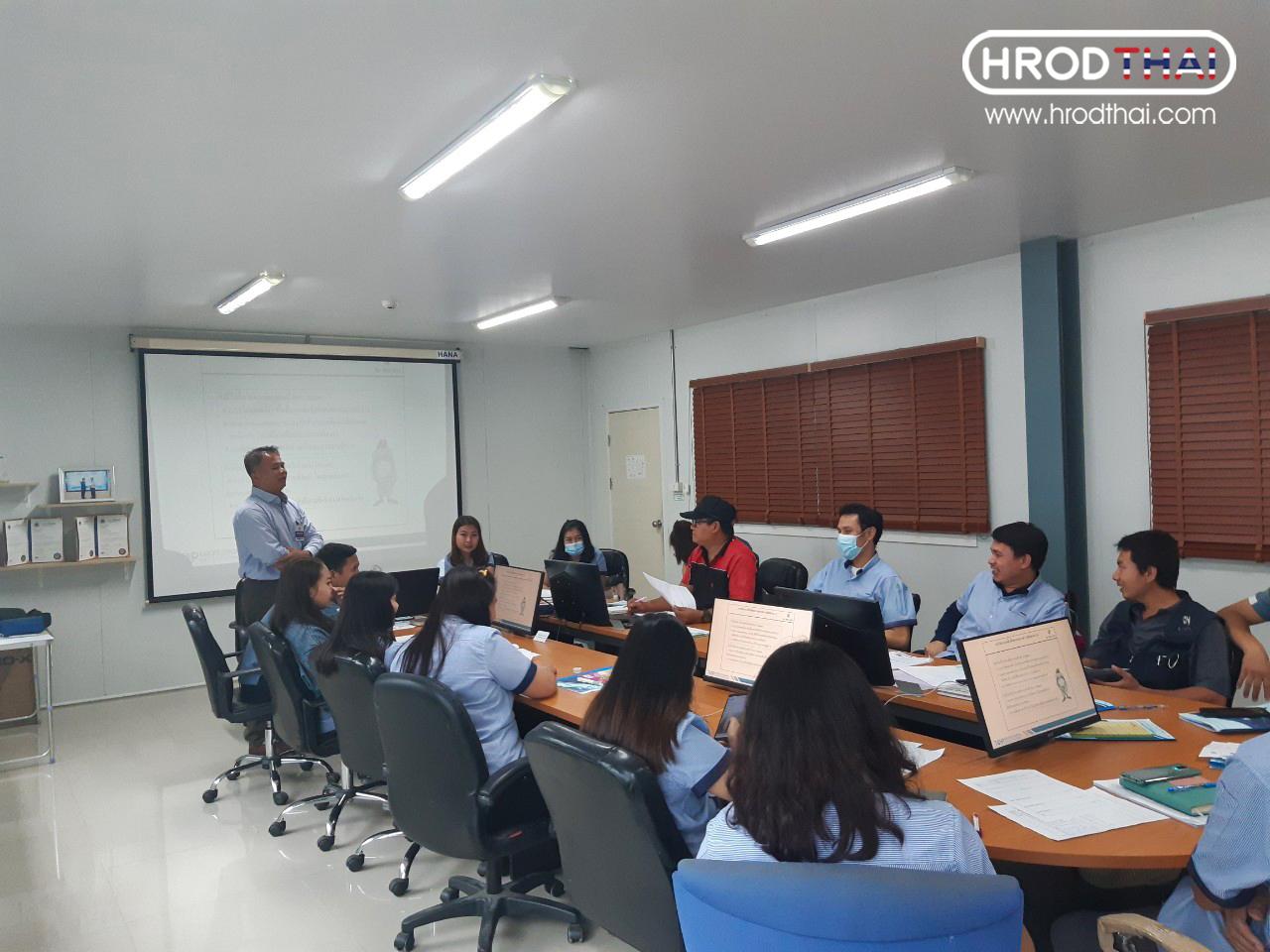 อบรม ISO 90012015 จ.ชลบุรี 06 16.10.63
