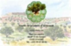 Carte de Visite - Akally - Meryem El Qas