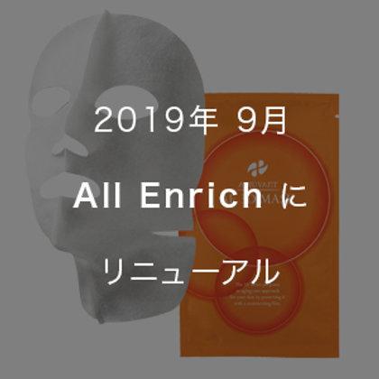 AE 3Dマスク