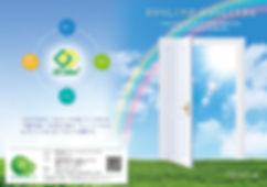 TICスクール表面.jpg
