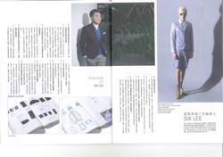 Milk Magazine Jan2013.jpg