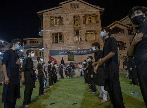What's Muharram Like For Muslims During A Pandemic?