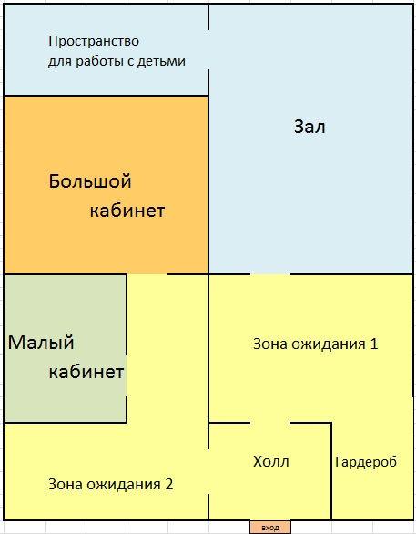 план кабинетов.jpg