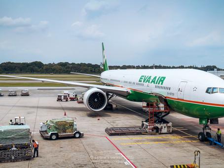 EVA Air BR226