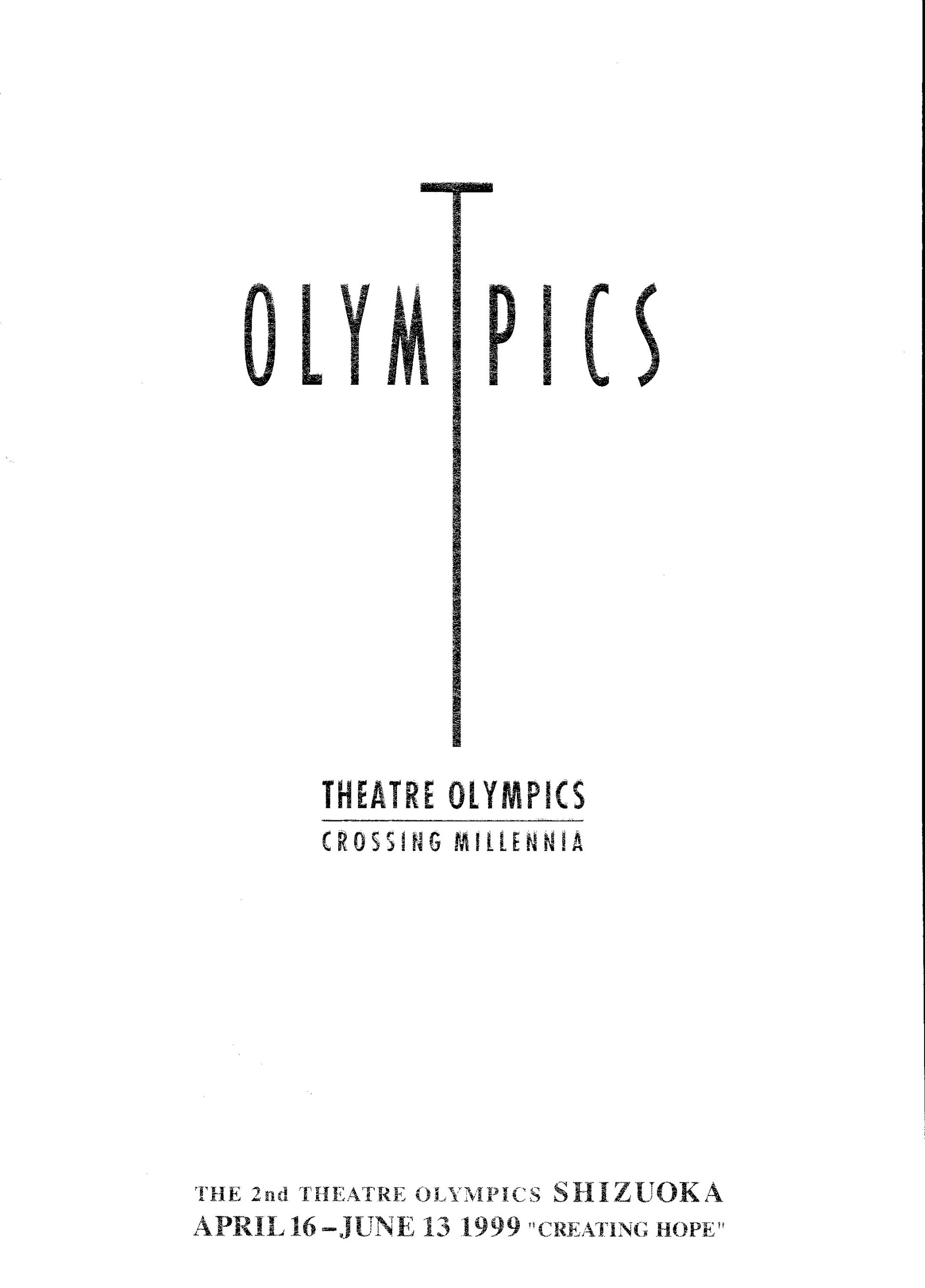 1999 Theatre Olympics Japan.jpg