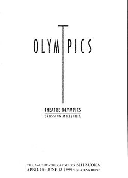 1999 Theatre Olympics Japan