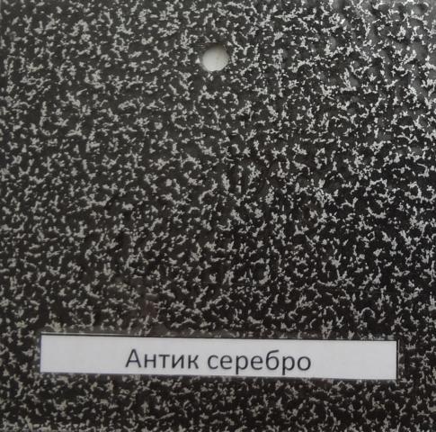antik serebro_485x480