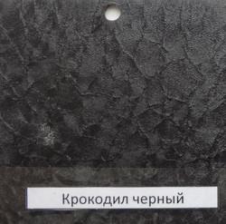 krokodil chernii_485x480