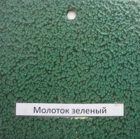 molotok zelenii_485x480