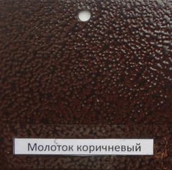 molotok korichnevii_485x480