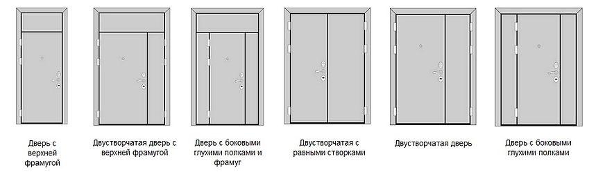 Двустворчатая дверь с полкой и фрамугой